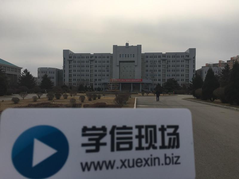 代办沈阳大学档案馆毕业生成绩单业务现场