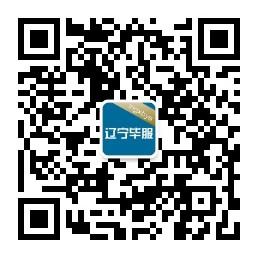 qrcode_for_gh_43d745af3675_258 (17).jpg
