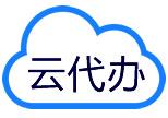 云代办是如何帮助用户解决问题的?