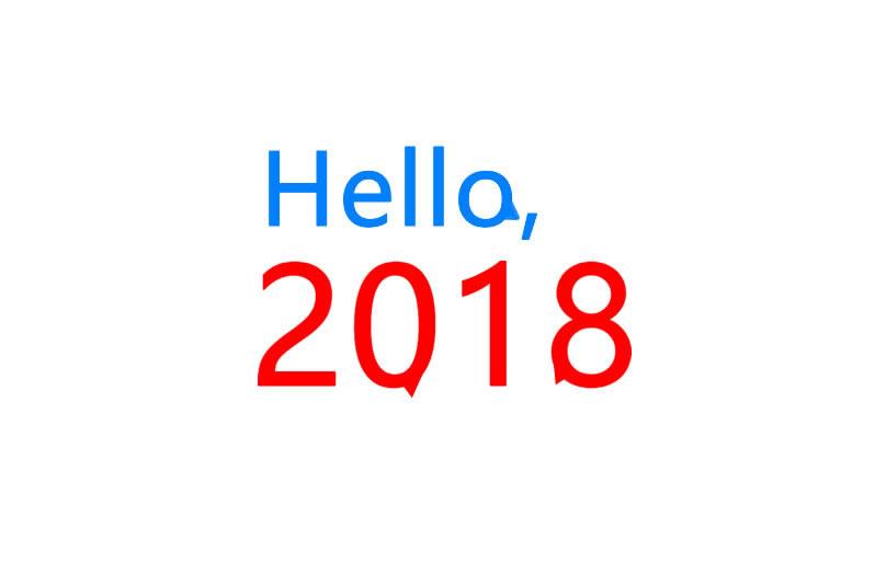云代办祝大家2018新年快乐